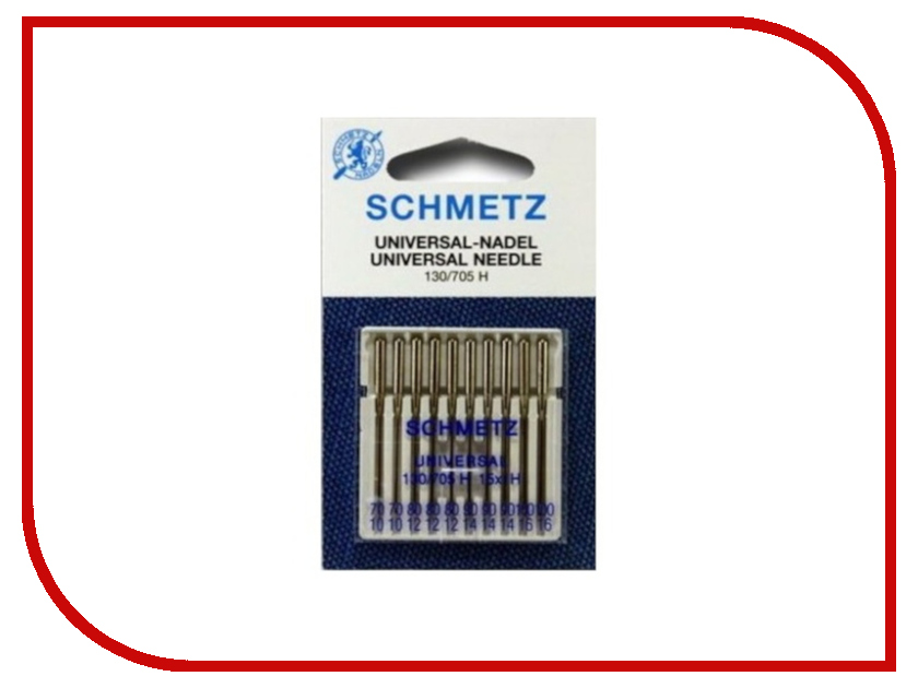Набор игл Schmetz №70-100 130/705H 10шт