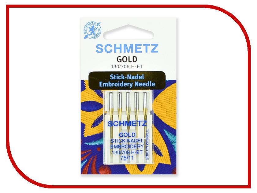 Иглы для вышивки Schmetz №75 130/705H-ET 5шт