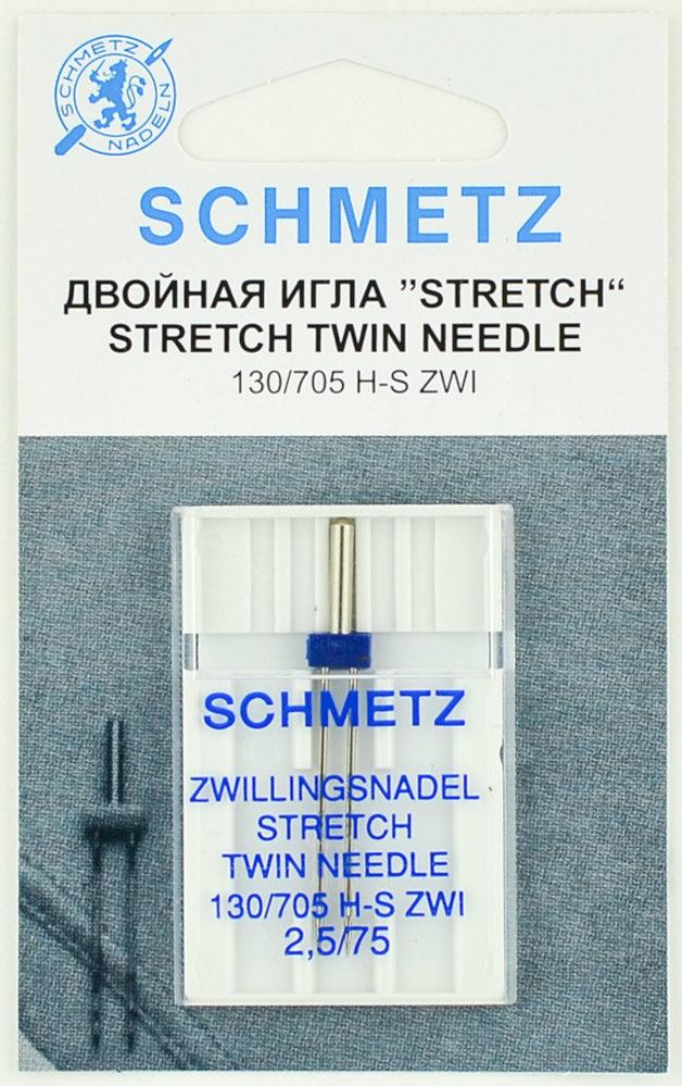Набор двойная игла для стрейча Schmetz №75/2.5 130/705H-S ZWI 1 шт