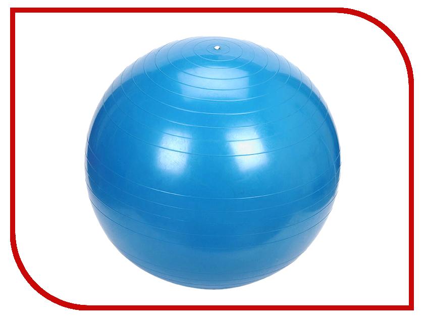 Мяч Indigo IN001 65cm Light Blue мяч indigo 5 max