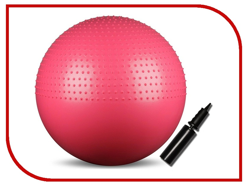 Мяч Indigo IN003 2в1 65cm Pink мяч indigo 5 max