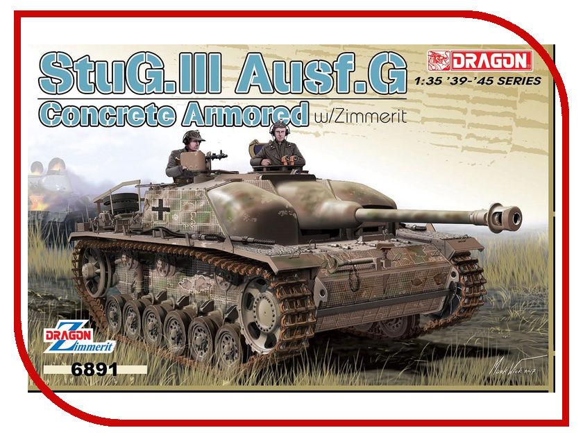 Сборные модели 6891  Сборная модель Dragon Concrete Armored StuG.III Ausf.G 6891