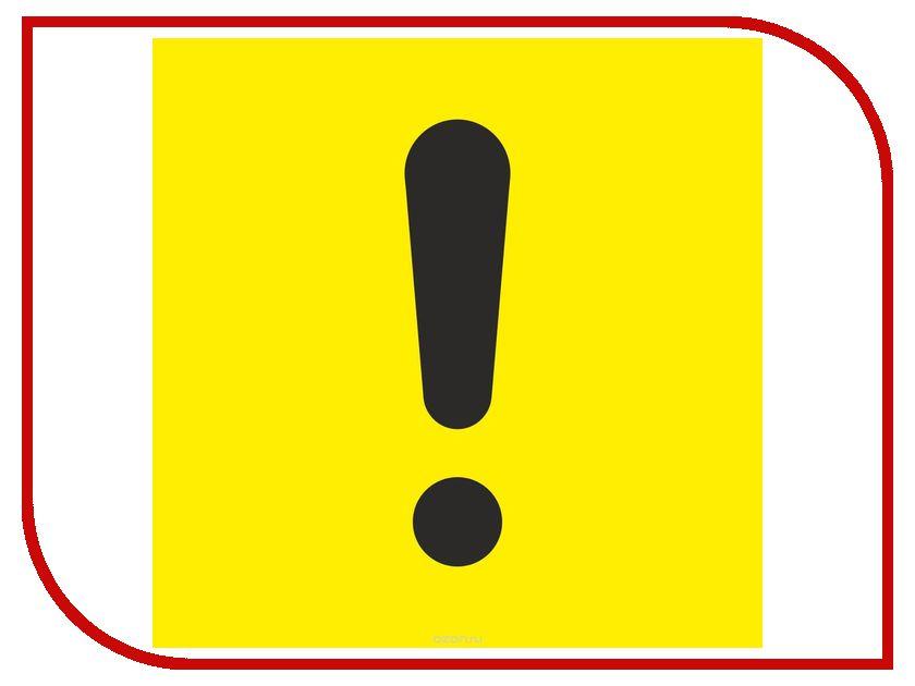 Наклейка на авто Знак ! Восклицания Наклейка начинающий водитель наружная 15x15cm 05178 не 1шт резина не курить вход внимание логотип автомобилей такси двери наклейка наклейка знак