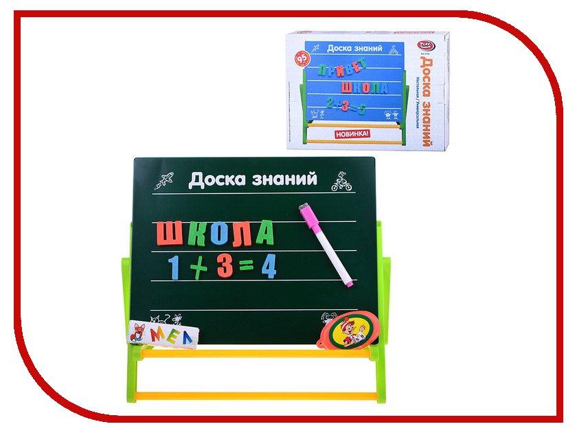 Набор Play Smart Магнитная доска A553-H27030