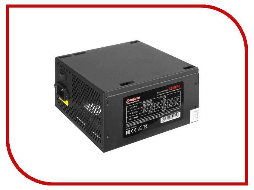 Блок питания ExeGate ATX-350PPE 350W Black