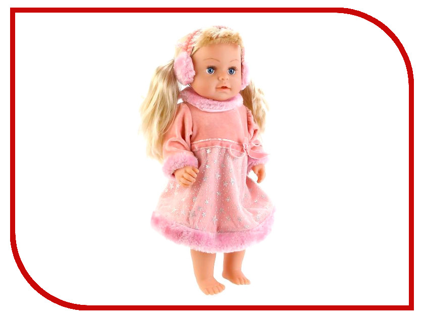 Кукла Baby The club My Sister с аксессуарами T10747 кукла baby the club my sister с аксессуарами t10755
