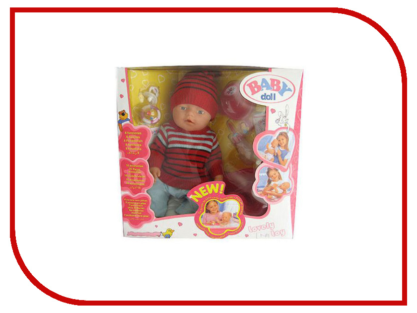 Кукла Baby Doll с аксессуарами B1407521 кукла big john love doll