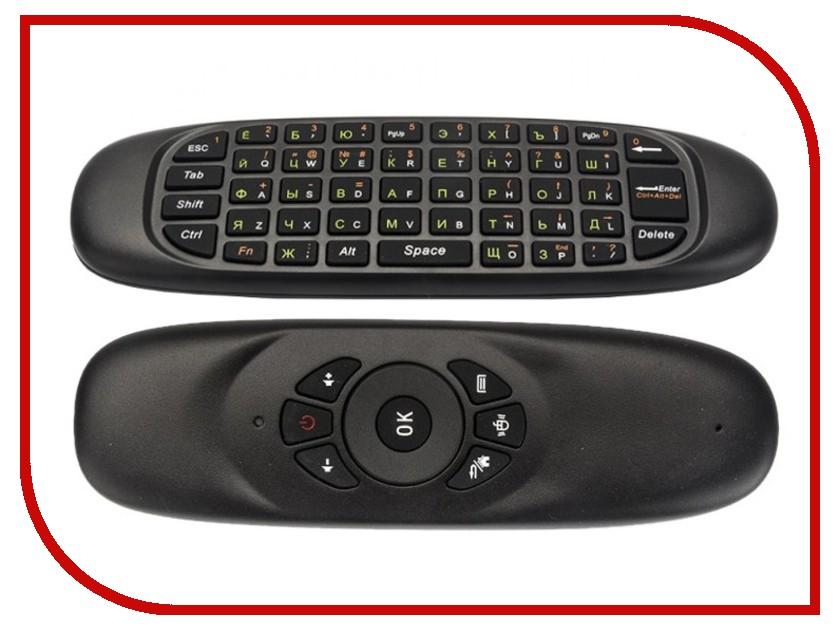 Пульт с гироскопом + клавиатура Invin I10 03-614