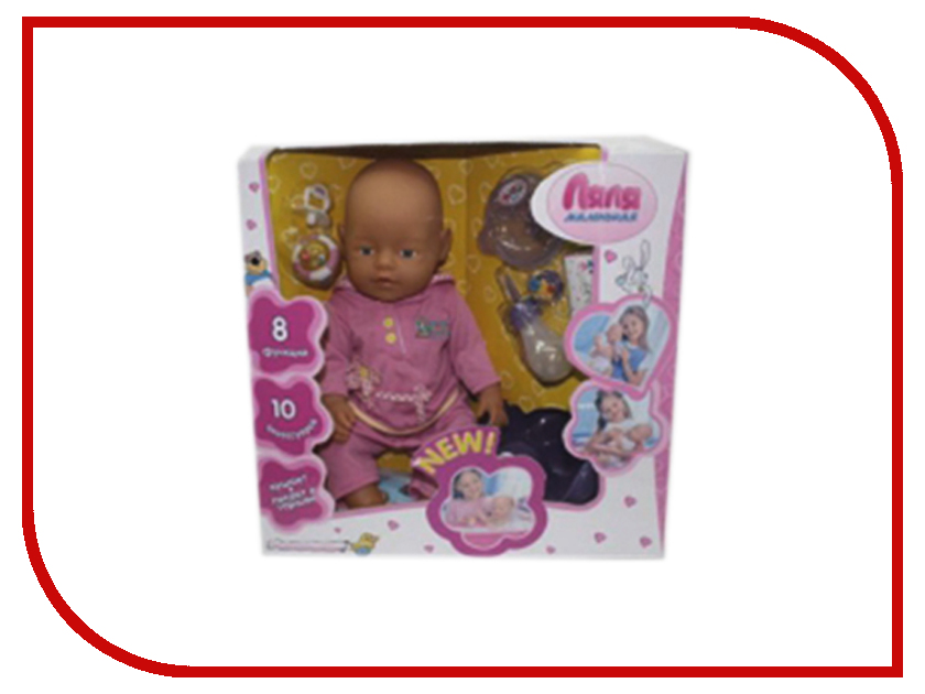 Кукла Baby Doll с аксессуарами B709403 кукла big john love doll