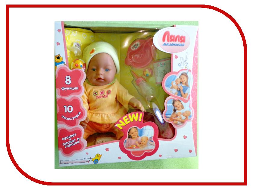 Кукла Baby Doll с аксессуарами B1259352 кукла big john love doll