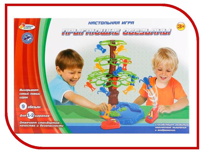 Настольная игра Играем вместе Прыгающие обезьяны B930527-R игра играем вместе набор полицейского b404508 r