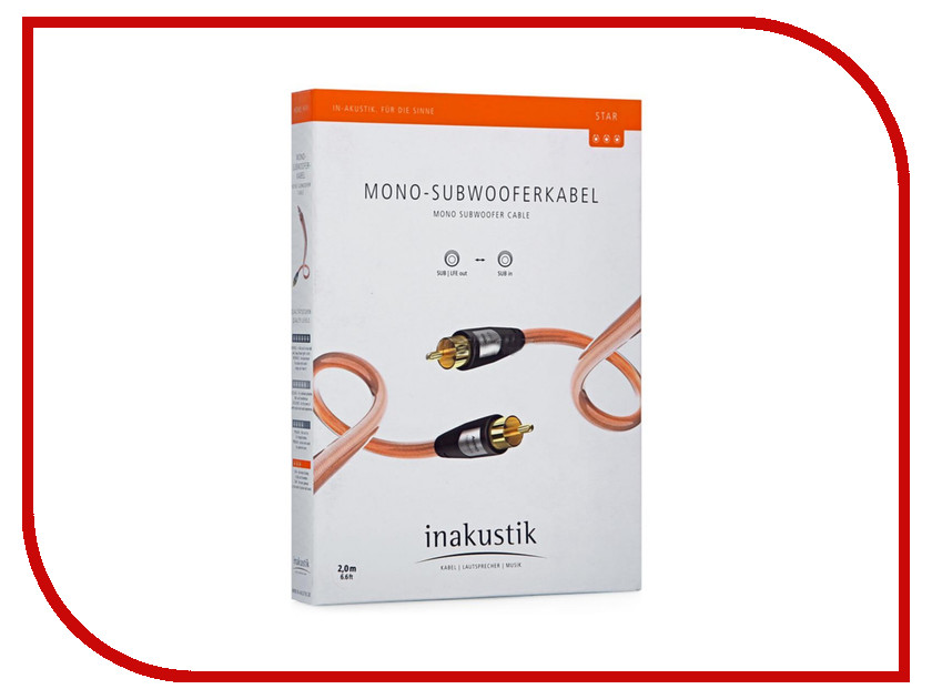 Аксессуар Inakustik Star Audio Cable Mono-Sub 5m 00308251 10 pcs d sub vga db 15 pin male solder type connector socket 2 rows db15f male