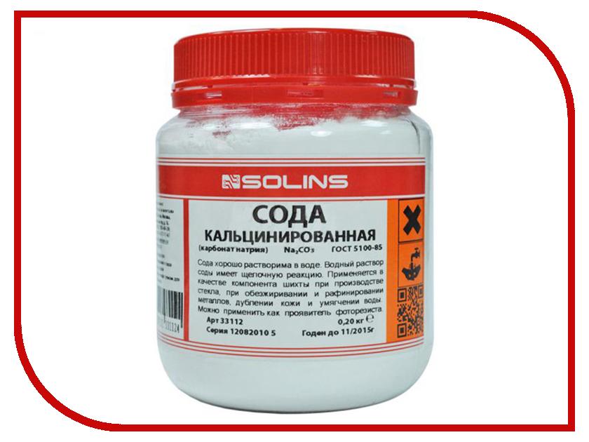Сода кальцинированная Solins 200g канифоль solins сосновая марки a 100g