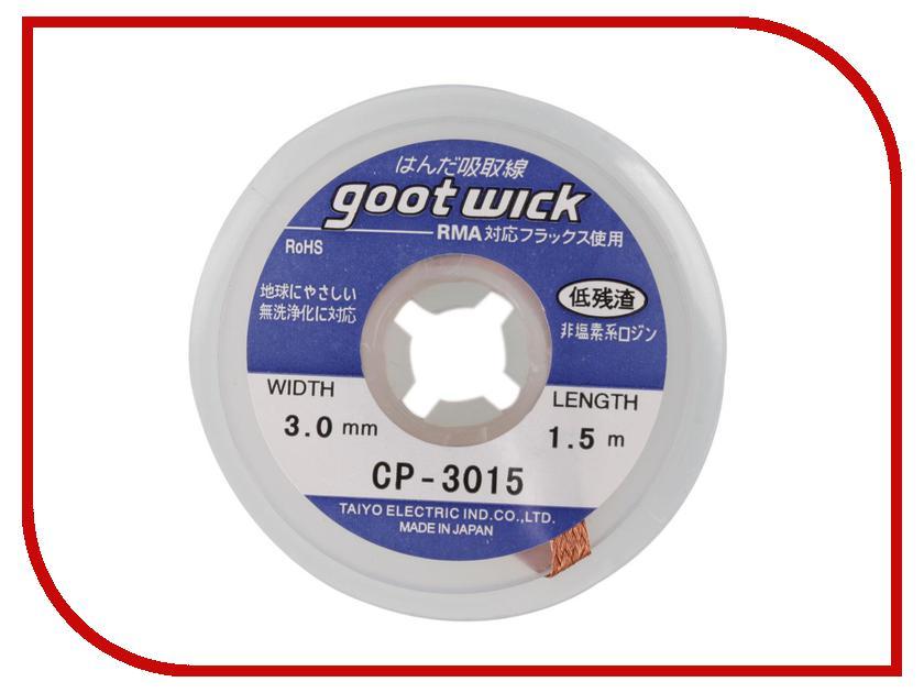 Плетенка для снятия припоя GOOT CP-3015 0.3x150cm original hs200ar08 2e projector lamp dt01151 for cp rx79 ed x26 cp rx82 cp rx93