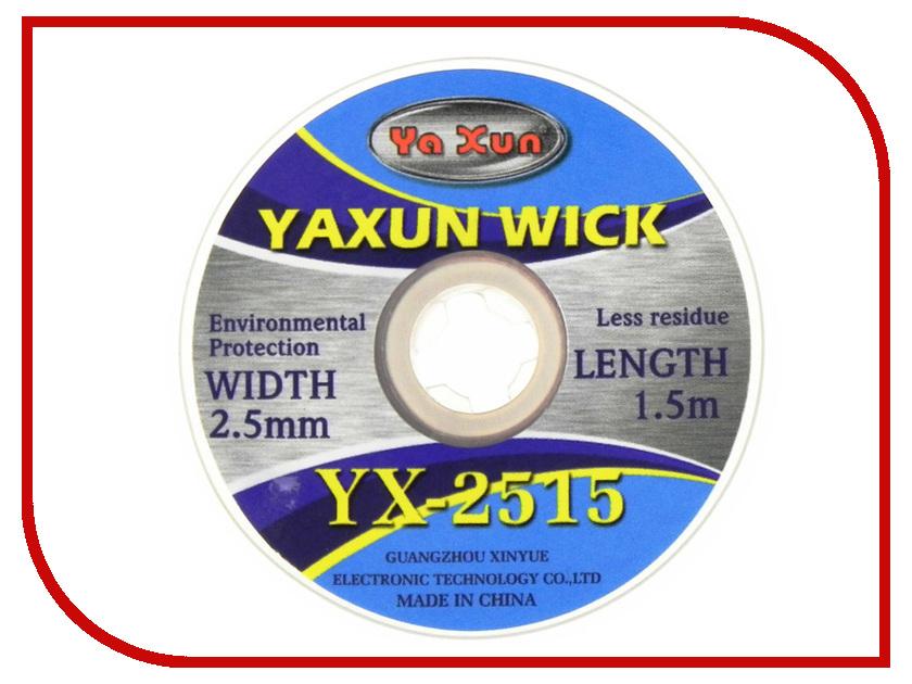Плетенка для снятия припоя YaXun YX-2515 0.25x150cm 2pcs lot cv4a yx 04r2g