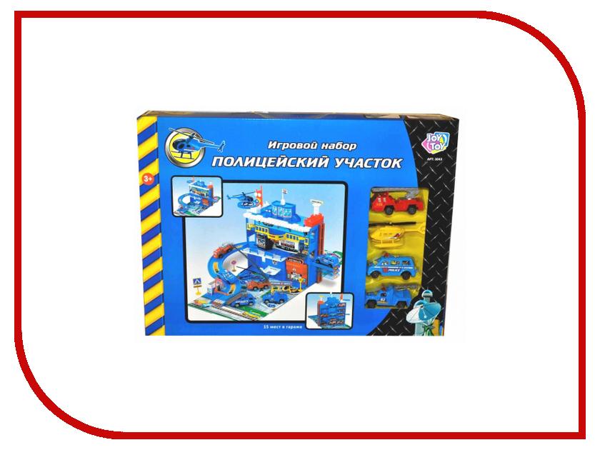 Автотрек Play Smart Полицеский участок C326-H06018 play smart металлич инерц машина автопарк play smart м1 50 box 12x5 7x6 8 см арт 6402b а74784