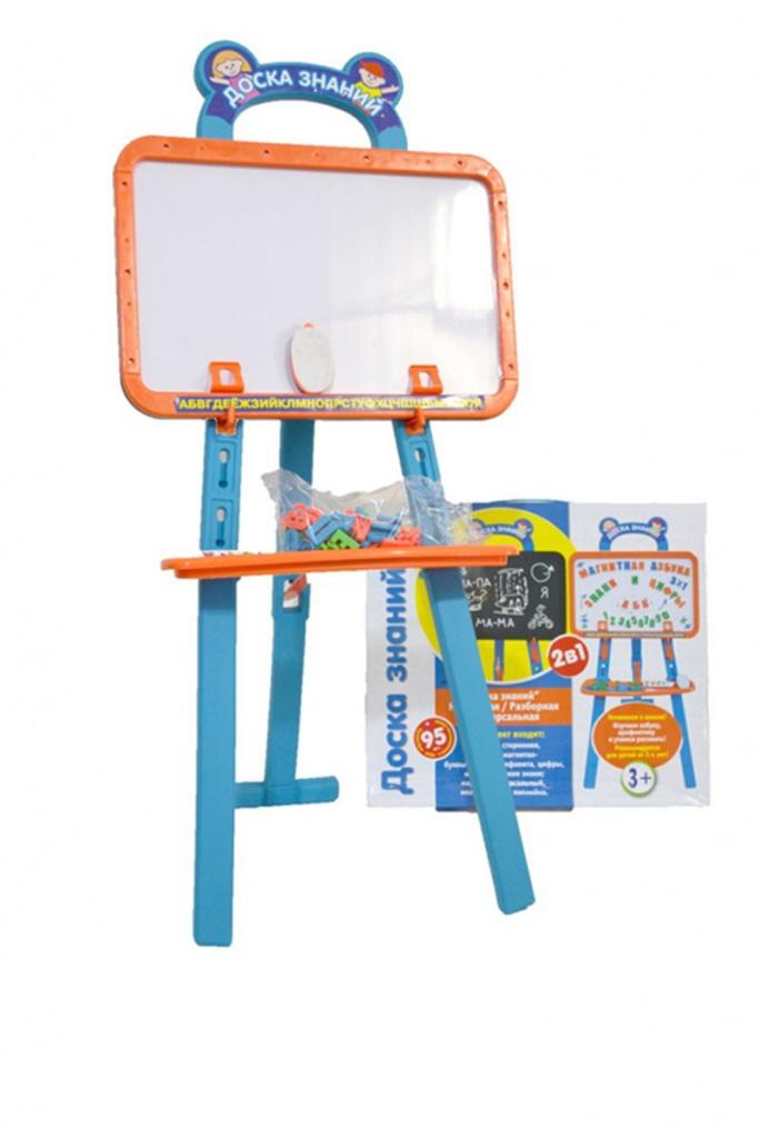 Доска для рисования Play Smart A553-H27027