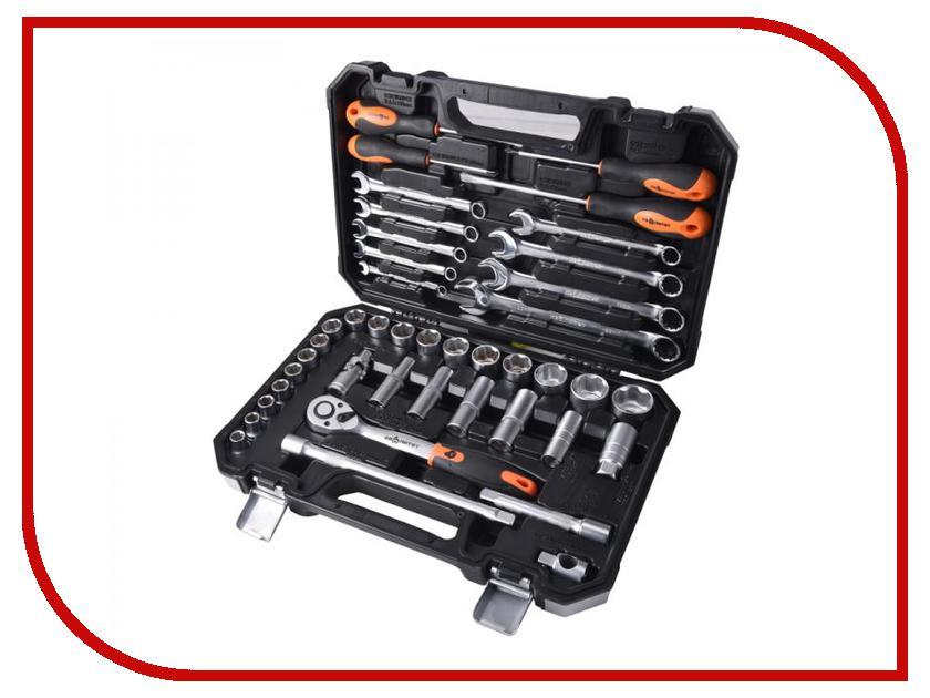 Набор инструмента Квалитет НИР-42 набор инструментов квалитет нир 98