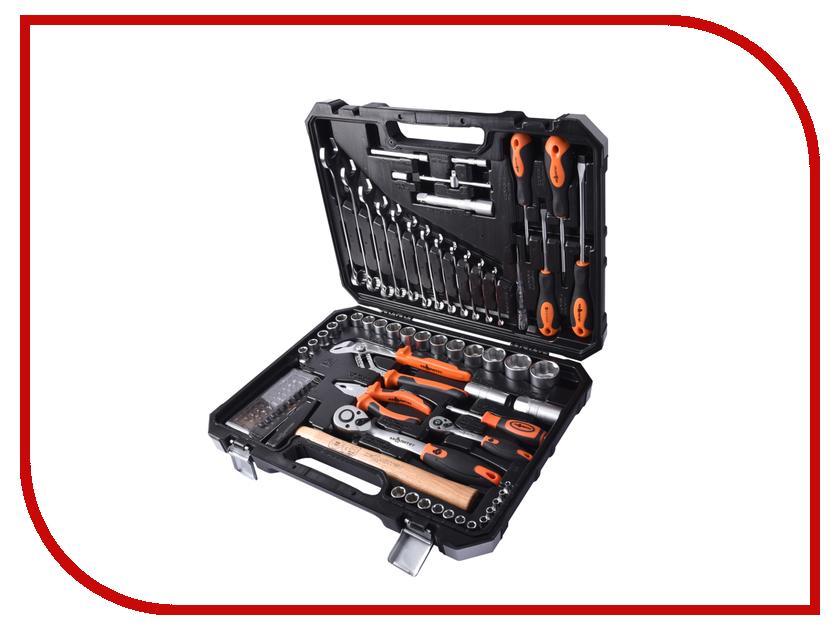 Набор инструмента Квалитет НИР-90 набор инструмента квалитет ндм 85