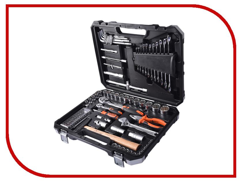 Набор инструмента Квалитет НИР-98 набор инструментов квалитет ндм 105