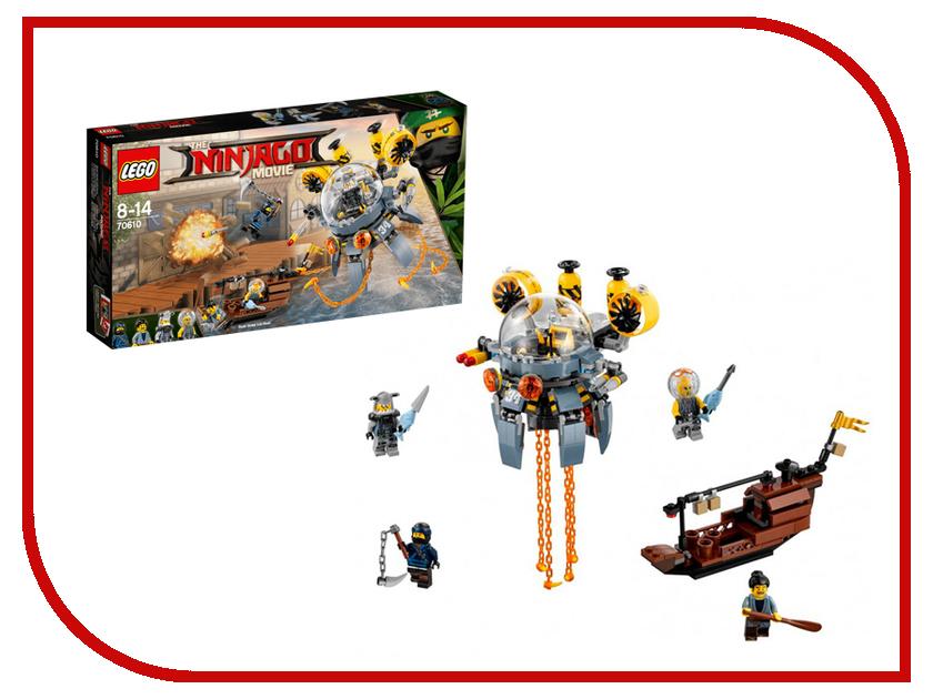 Конструктор Lego Ninjago Летучая субмарина Медуза 70610