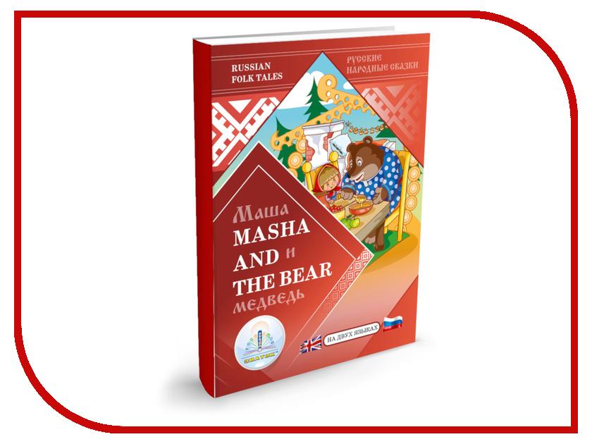 Купить Пособие Знаток Маша и Медведь ZP-40054