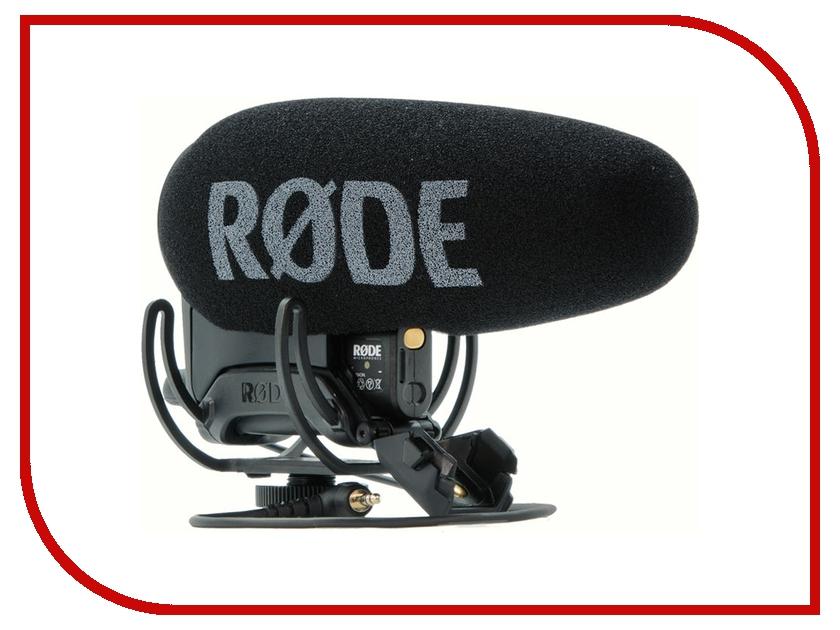 Микрофон Rode VideoMic Pro Plus promoitalia пировиноградный пилинг pro plus пировиноградный пилинг pro plus 50 мл 50 мл 45%