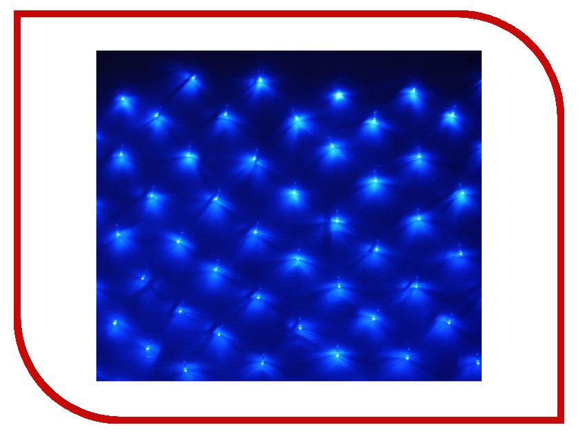 Гирлянда Neon-Night Сеть 1.5x1.5m 150 LED Blue 215-123 123 доставка