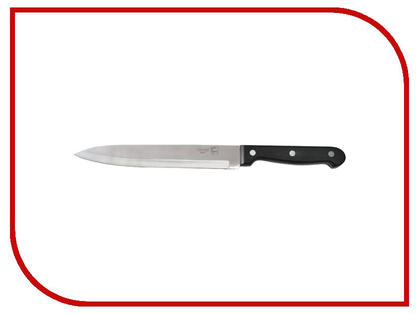 Нож Marvel 92070 - длина лезвия 200мм