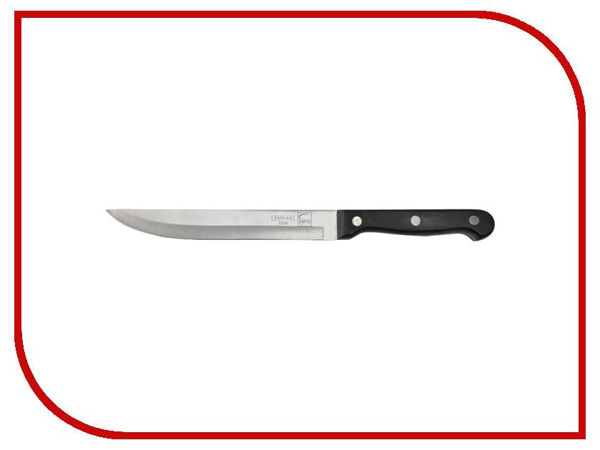 Нож Marvel 92077 - длина лезвия 75мм