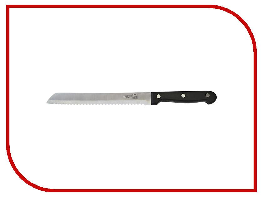 Нож Marvel 92130 - длина лезвия 200мм