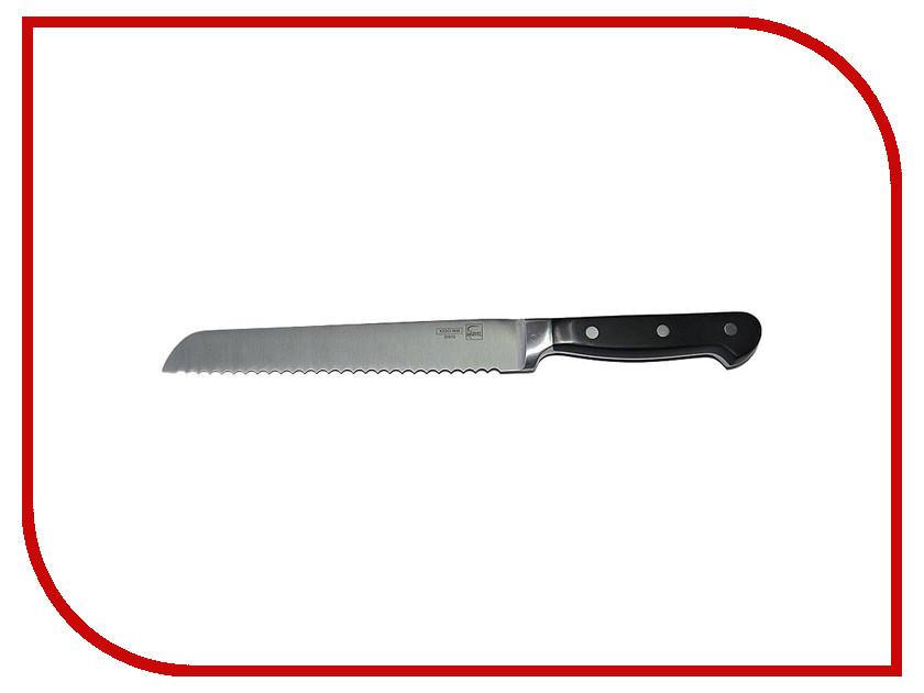 Нож Marvel 31015 - длина лезвия 200мм