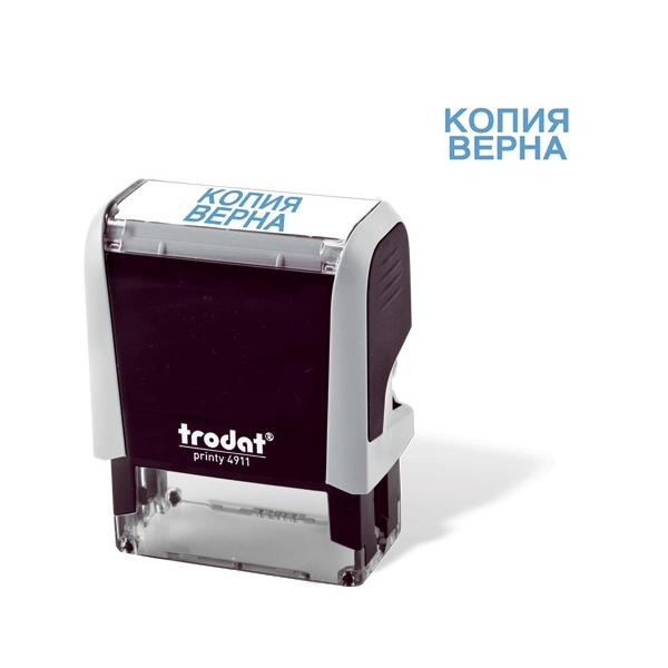 Штамп стандартный Trodat 4911P4-3.45 38x14mm