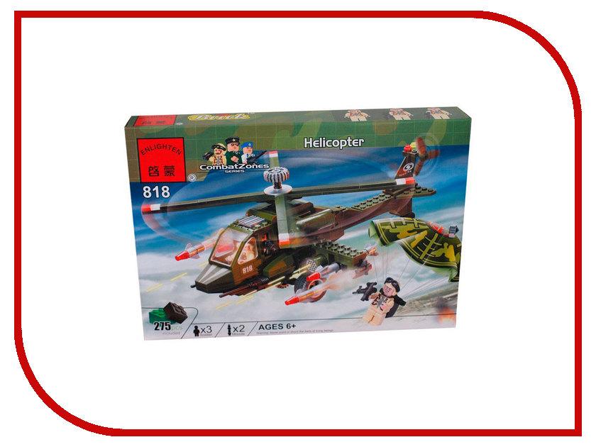 Конструктор Enlighten Brick CombatZones 818 Военный вертолет 275 дет. 162006 конструктор enlighten brick город 111 центр спасения мчс г13594
