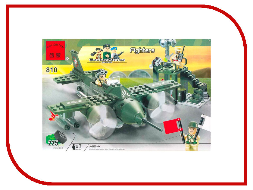Конструктор Enlighten Brick CombatZones 810 Военный самолёт 225 дет. 159641 конструктор enlighten brick combatzones 1230 самолет 47 дет 223488
