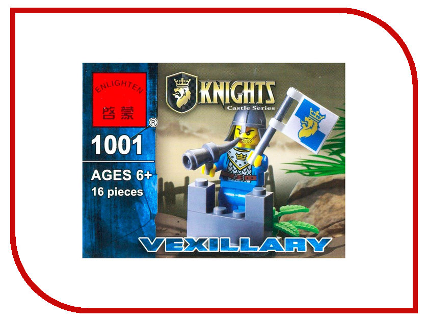 Конструктор Enlighten Brick Рыцари 1001 Штандарт 16 дет. 217511 конструктор enlighten brick the war of glory 2310 eagle kings chariot 246 дет 243954