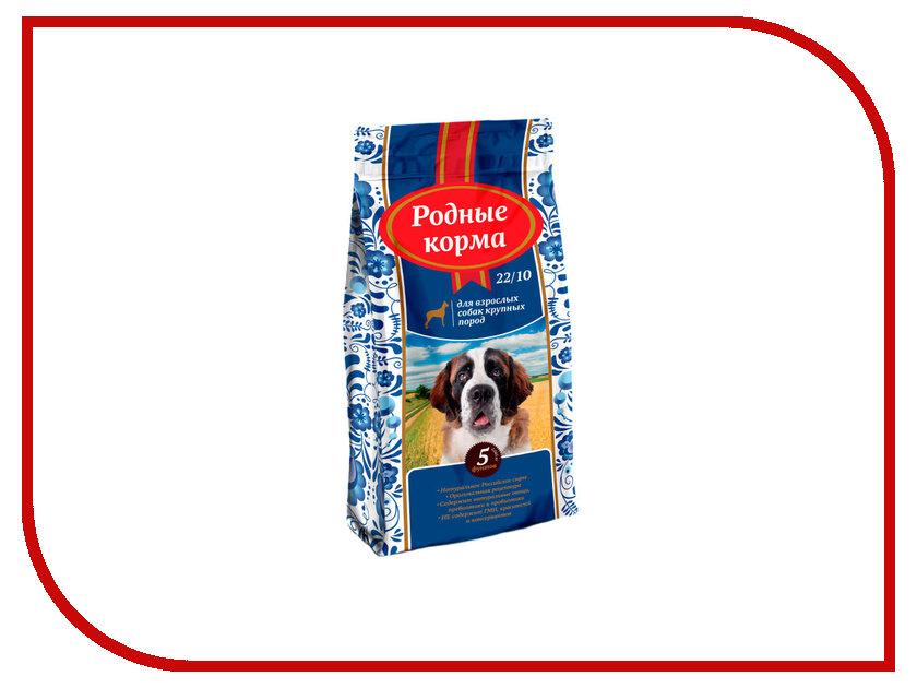 Корм Родные корма Курица 2.045kg для собак крупных пород кружка курица клементина