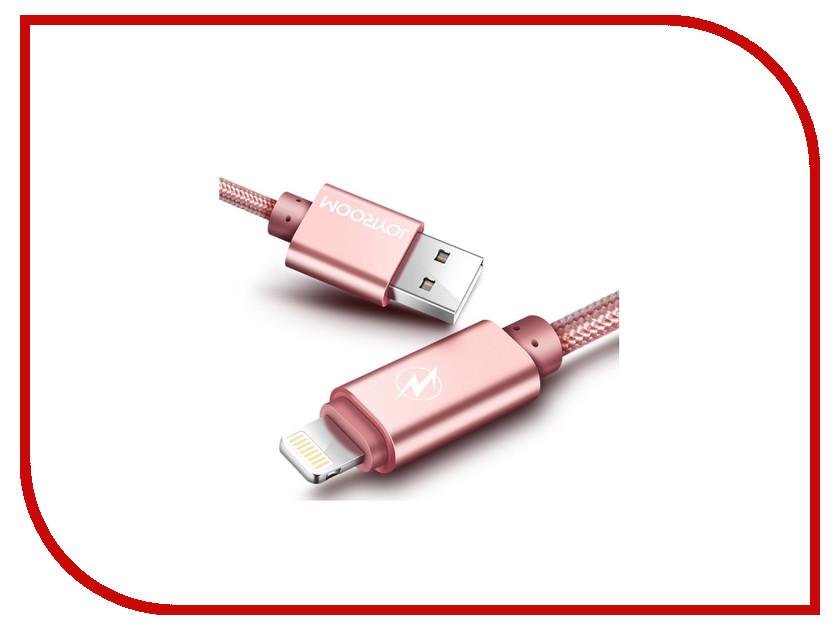 Аксессуар JoyRoom S-Q1i USB - Lightning Rose Gold аксессуар joyroom woven fabric s l316m usb micro usb blue