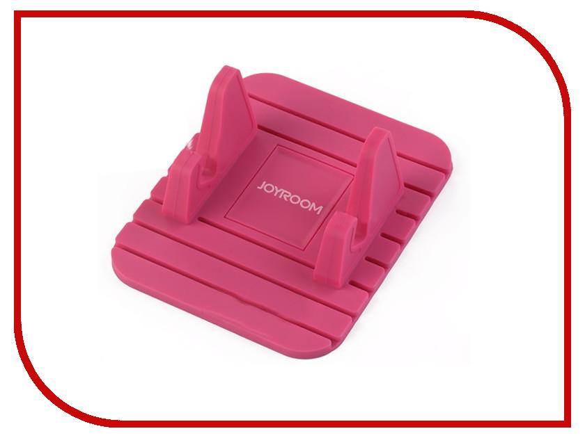 Держатель JoyRoom ZS119 Pink