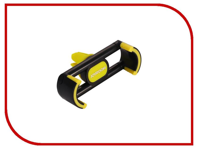 Держатель JoyRoom ZS110 Yellow-Black