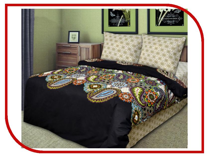 Постельное белье Хлопковый Рай Шарм Комплект 1.5 спальный Бязь
