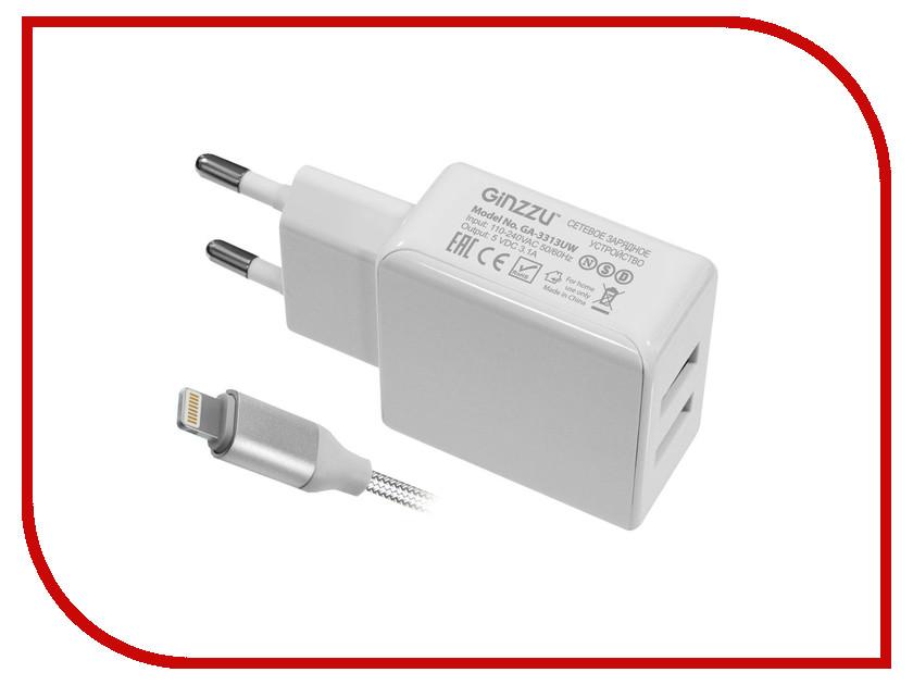 Зарядное устройство Ginzzu 2xUSB 3.1A White + кабель 8-pin 1.0m GA-3313UW ginzzu ga 3010uw white сетевое зарядное устройство кабель lightning