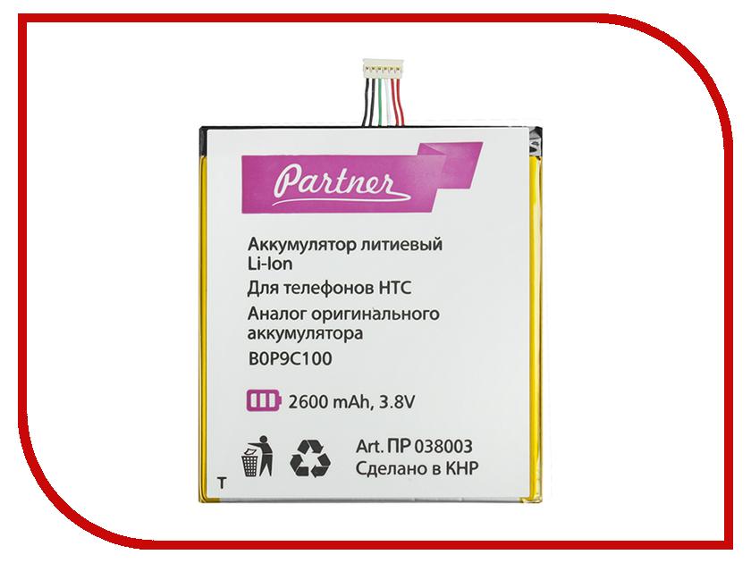 Аккумулятор Partner для HTC Desire 816 2600mAh B0P9C100 ПР038003