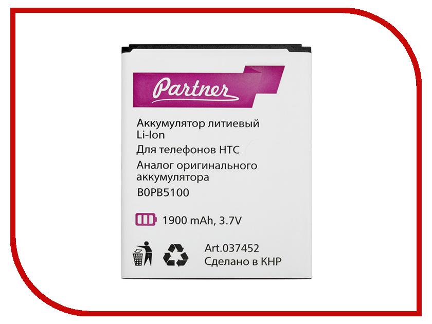 Аксессуар Аккумулятор HTC Desire 516 B0PB5100 Partner 1900mAh ПР037452 мобильный телефон htc desire 516 htc 516 core 5 0 1 4 5mp gps wifi
