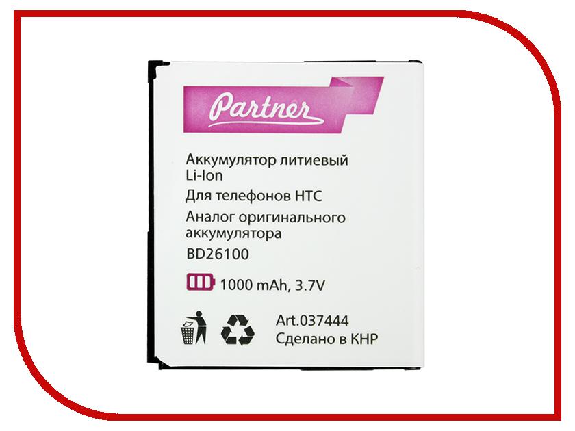 Аксессуар Аккумулятор HTC Desire HD BD26100 Partner 1000mAh ПР037444