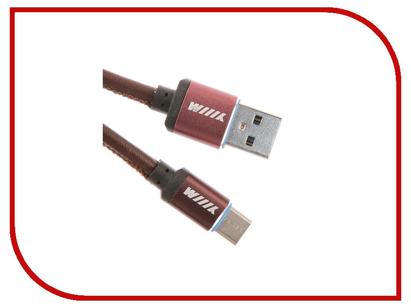 Аксессуар WIIIX USB-Type C 1m Coffee CB810-2A-UTC-LR-10CF