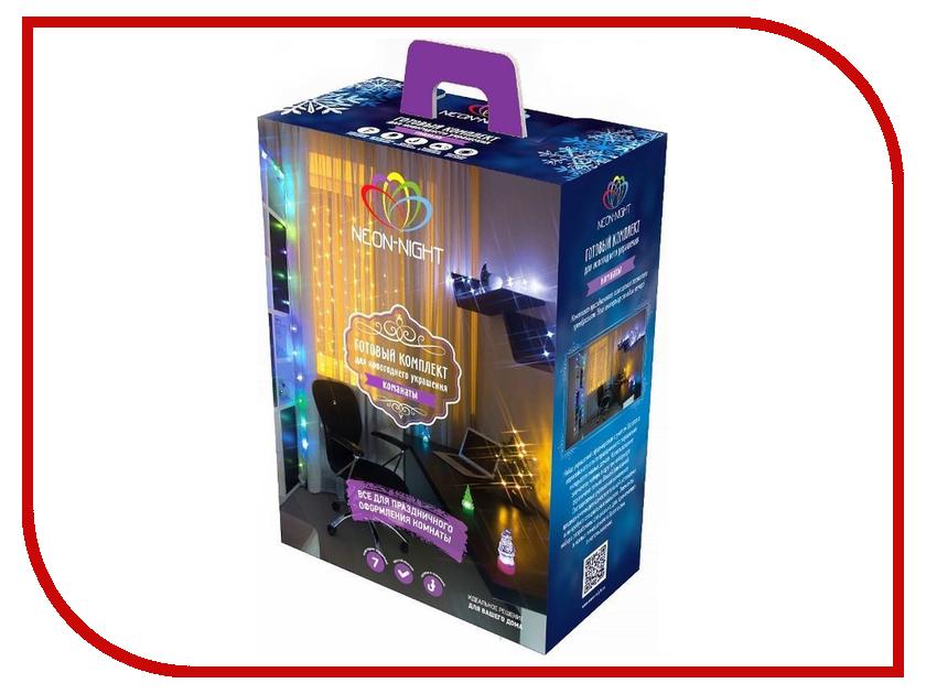 Гирлянда Neon-Night Набор Комната LED Blue 500-023 srjtek for huawei mediapad t1 8 0 3g s8 701u honor pad t1 s8 701 touch screen digitizer lcd display matrix tablet pc assembly