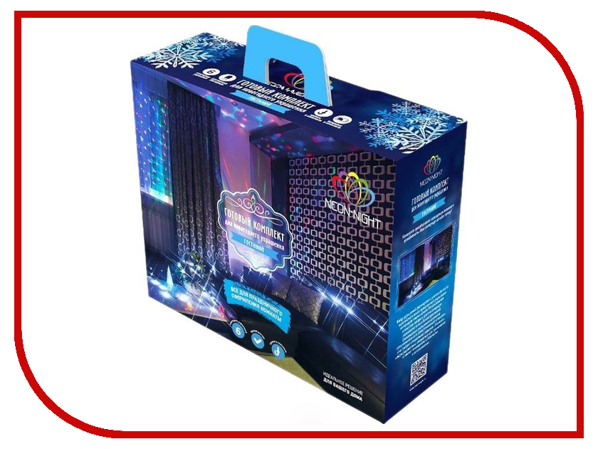 Гирлянда Neon-Night Набор Гостиная LED Blue 500-013