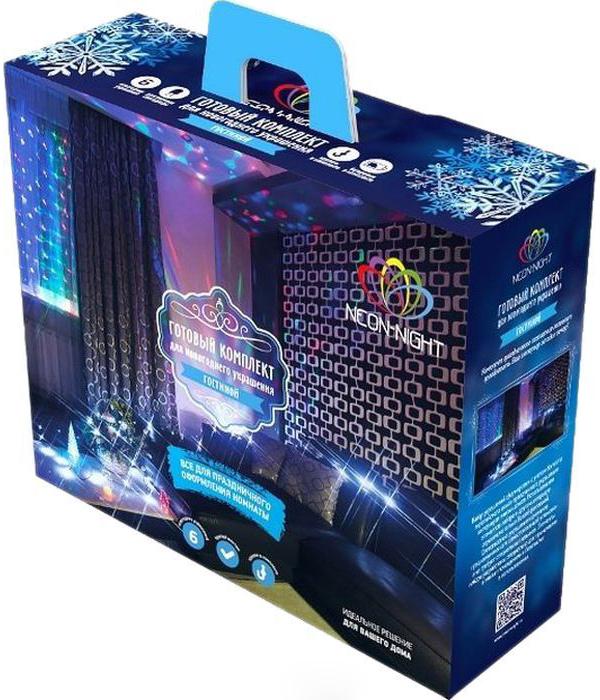 Гирлянда Neon-Night Набор Гостиная LED White 500-015