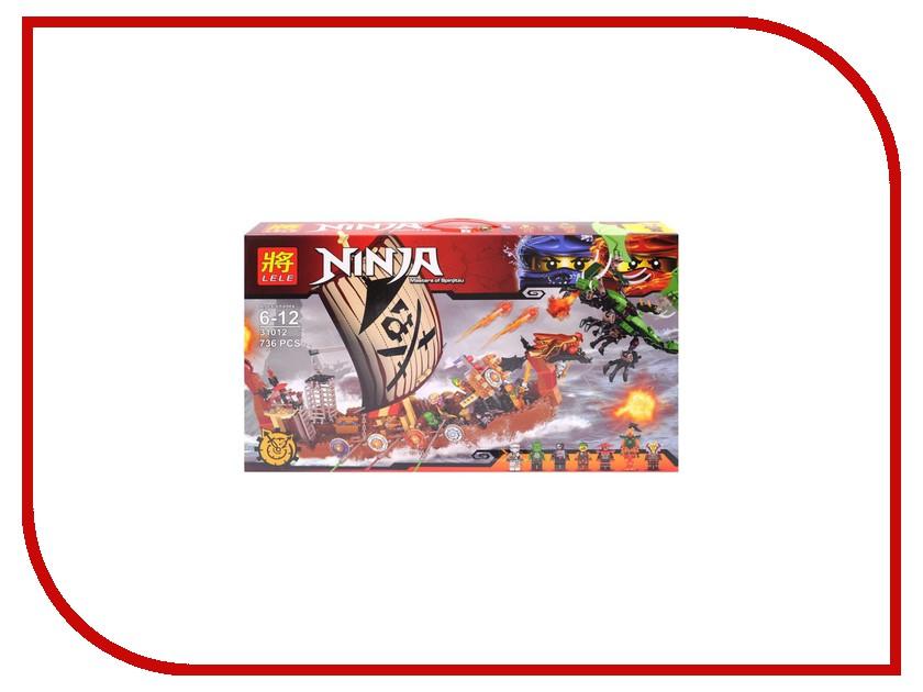 Конструктор Lele Ninja Корабль пиратов 31012 конструктор lele ниндзя 79340